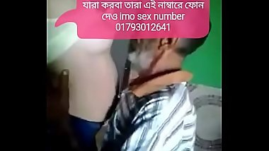 imo sex number 01793012641